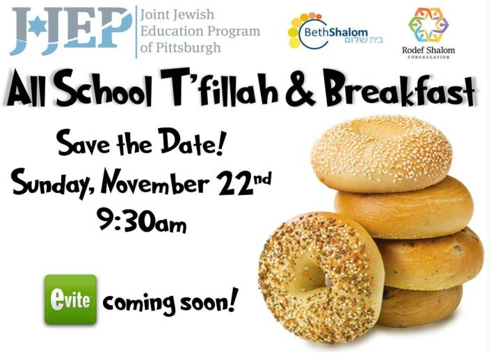 All School Tfillah and Breakfast