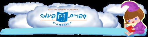 hebrewstory